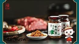 易佰福香菇牛肉酱,百搭佐餐酱为您开启美好一天!