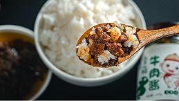 如何把一碗白米饭吃出米其林的感觉