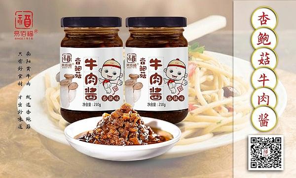 杏鲍菇牛肉