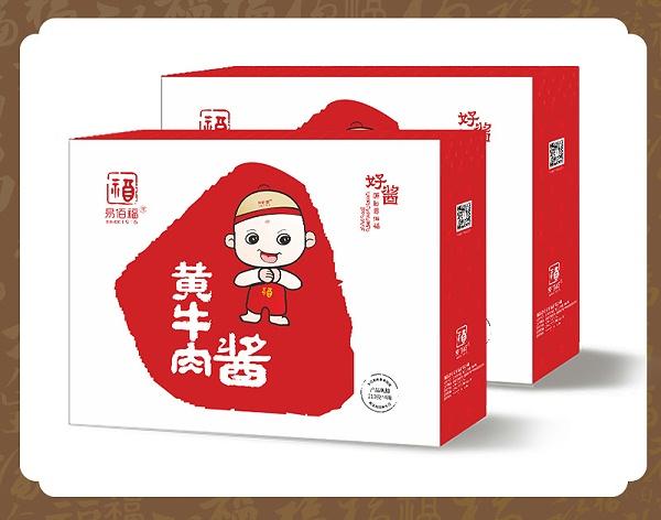 中秋礼盒-7