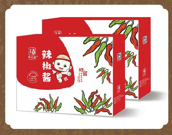 中秋礼盒-9