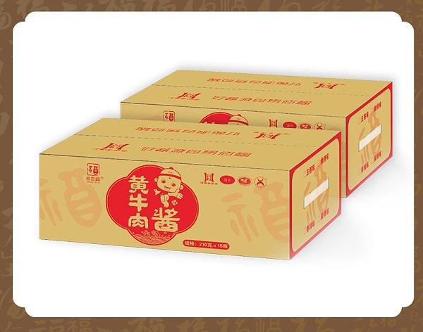 中秋礼盒-4
