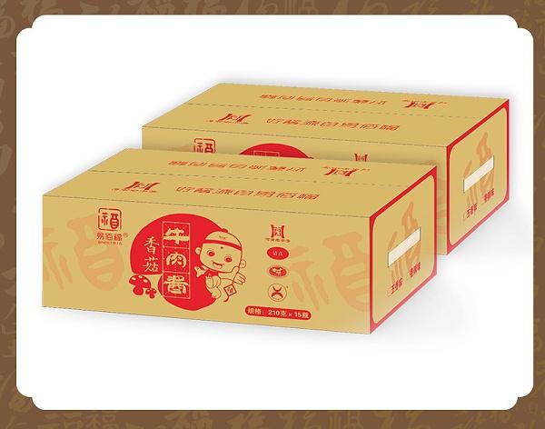 中秋礼盒-2