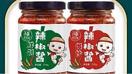 易佰福 —— 让你欲罢不能的辣椒酱