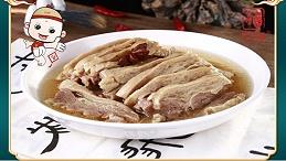 易佰福牛肉酱做蘸酱,老式扣碗更美味!