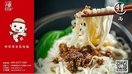 快手菜教程:易佰福牛肉酱蒸鱼片