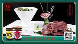中国人对牛肉这种特色美食情有独钟