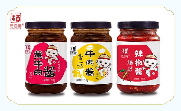 易佰福酱品系列