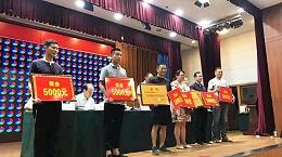 """""""卧龙区电商发展示范企业""""出炉!易佰福食品荣登榜单!"""