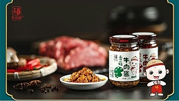 我家最爱的易佰福香菇牛肉酱,用它炒饭拌面配馒头,太好吃了!