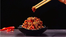 万能百搭的易佰福香菇牛肉酱,鲜香美味又下饭!