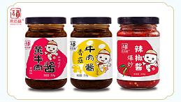 """南阳易佰福食品带来万能酱品""""三件套"""",开胃又下饭的必备神器!"""