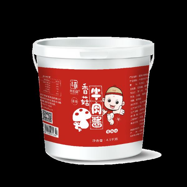桶装效果图-香菇牛肉酱
