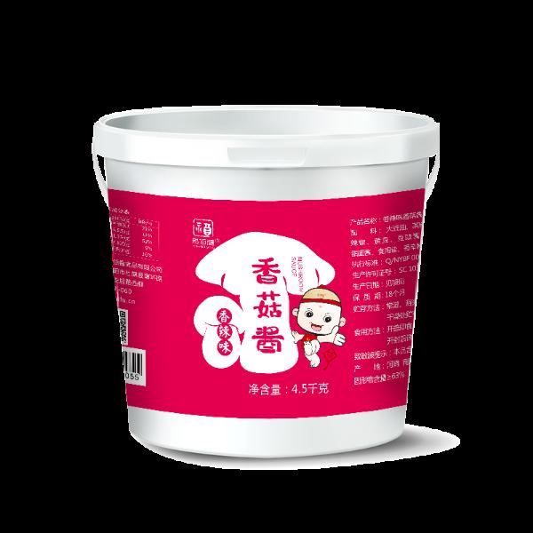 桶装效果图--香辣味香菇酱