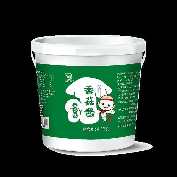 桶装效果图--五香味香菇酱
