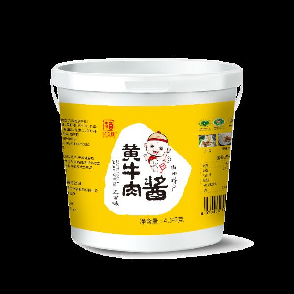 黄牛肉酱(餐饮酱)