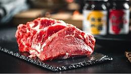 从整牛到牛肉,南阳易佰福食品带您了解牛肉的分割!