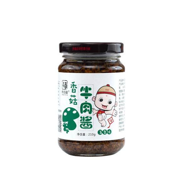 五香味香菇牛肉酱
